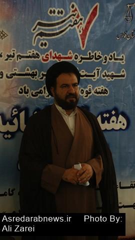 موسوی رئیس دادگستری داراب: داراب امن ترین شهرستان فارس است/ سال گذشته ۴۰ هزار پرونده در دادگستری داراب تشکیل شد