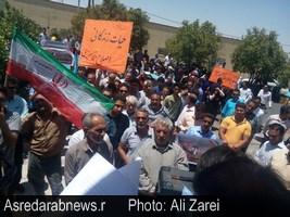 دومین تجمع مردم داراب برای اصلاح خط مرزی