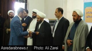 دادستان جدید داراب معرفی شد/ معاون قضایی دادگستری فارس: در داراب آمار طلاق افزایش و ازدواج کاهش داشته است