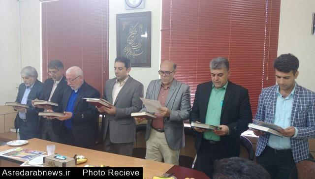 بی ریا رئیس پنجمین دوره شورای  اسلامی شهر داراب شد/ سلامی نژاد شهردار ماند