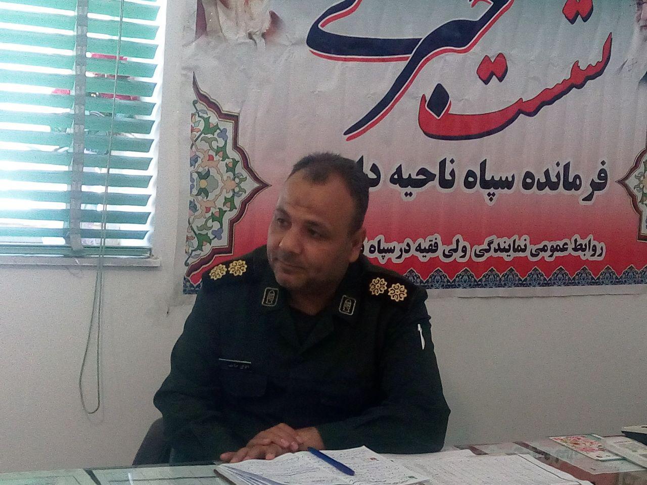 جانشین سپاه ناحیه داراب: ۱۵۰ برنامه در هفته دفاع مقدس در داراب اجرا می شود