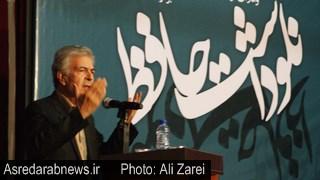 با حضور استاد دادبه چهره ماندگار ادبی کشور؛ آئین نکوداشت حافظ در داراب برگزار شد