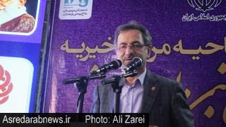 رئیس سازمان بهزیستی کشور: میزان رشد پروژه های خیر ساز در فارس در دولت دوازدهم  نسبت به چهار سال گذشته  ۲۰۰ درصد رشد داشته است
