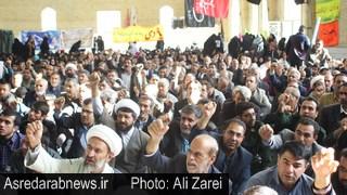 تجمع بزرگ مردم داراب در  ۹ دی  برگزار شد