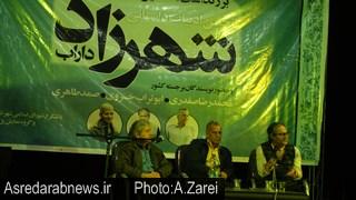 انجمن ادبيات داستاني شهرزاد داراب هشت ساله شد