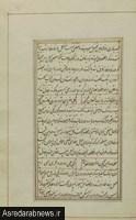 با توجه به مدارک متقن تاریخی/محمد بن محمد دارابی، صاحب لطیفه غیبی، اهل داراب از آب درآمد