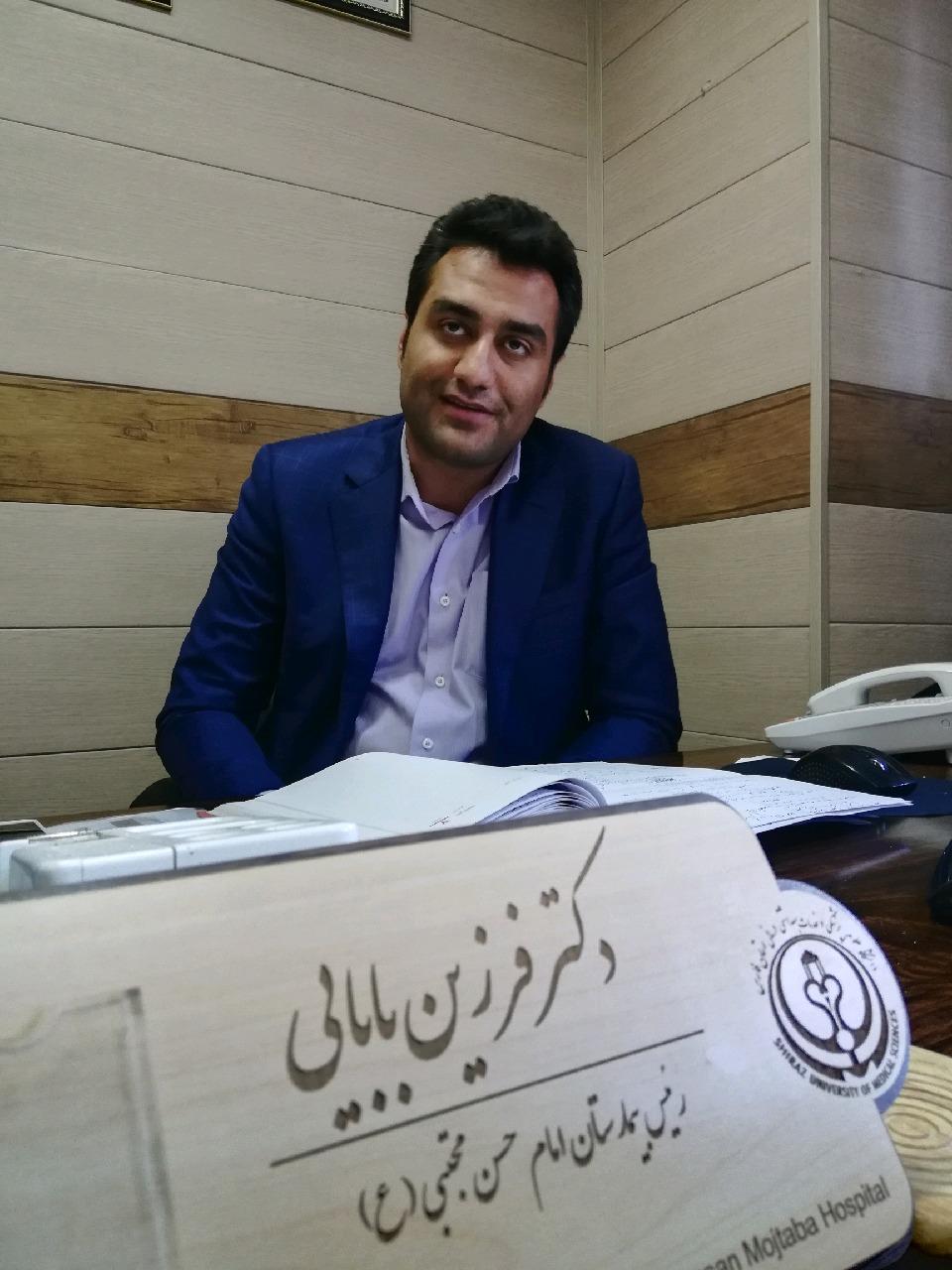 دکتر بابایی رئیس بیمارستان داراب: مرکز تشخیص زود هنگام سرطان در دهه فجر راه اندازی می شود/ امکان نوبت دهی اینترنتی درمانگاه تخصصی بیمارستان وجود دارد