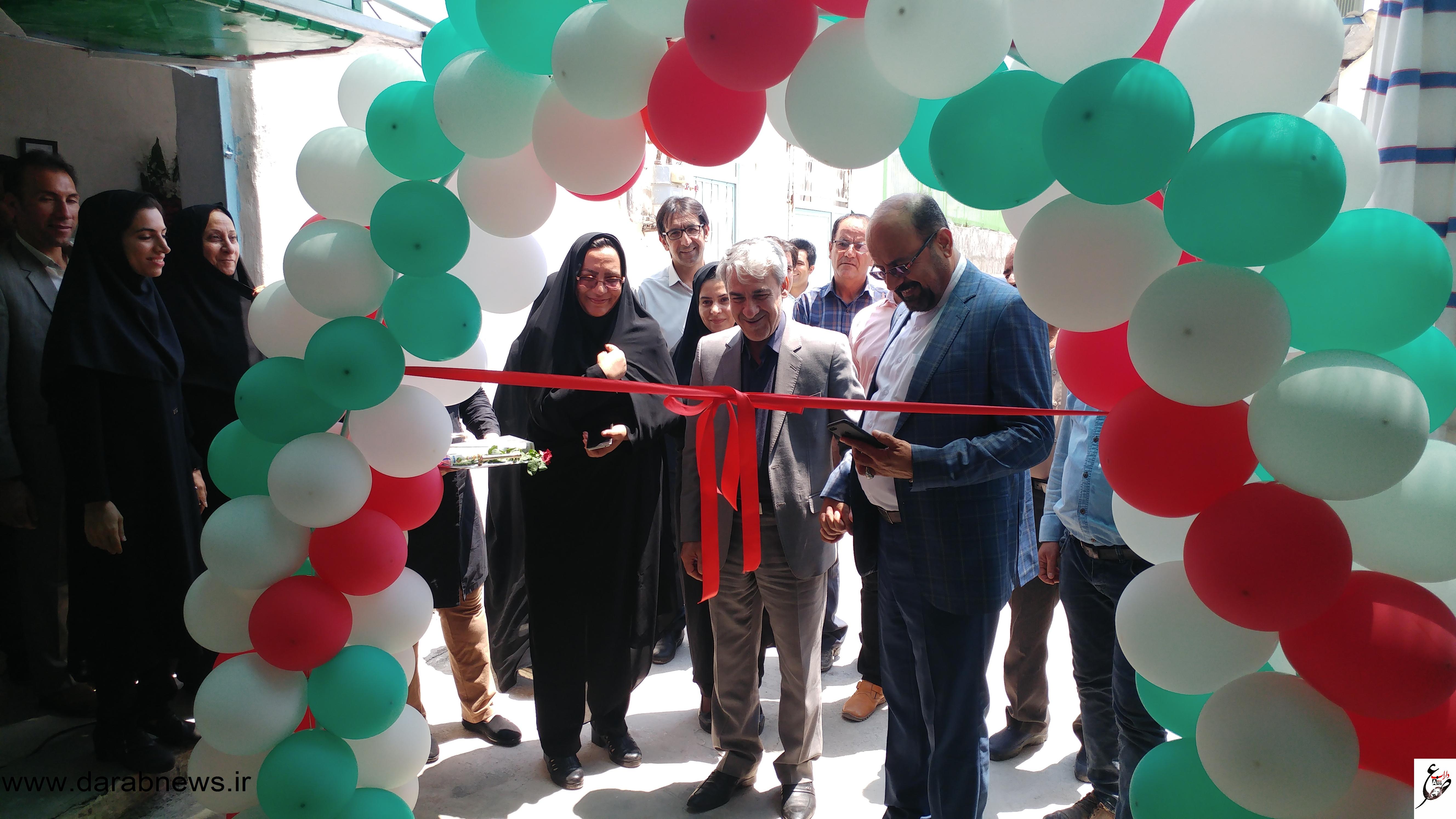 ۴ مرکز اقامتی با حضور مدیر کل بهزیستی استان فارس در شهرستان داراب افتتاح شد