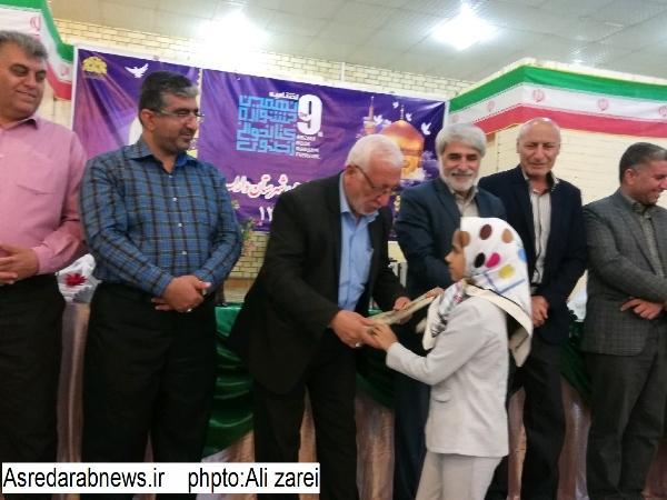 نهمین جشنواره کتابخوان رضوی در داراب به ایستگاه آخر رسید