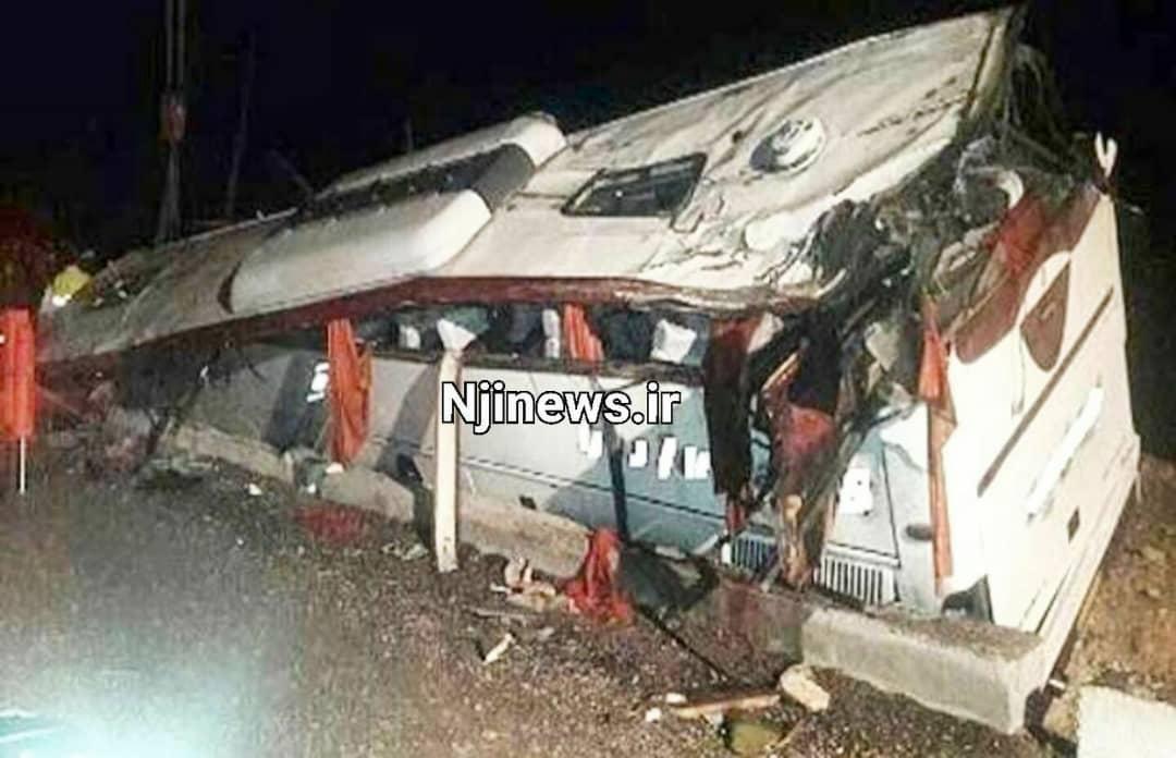 سرپرست معاونت درمان دانشگاه علوم پزشکی شیراز اعلام کرد: انتقال ۳۴ مصدوم واژگونی اتوبوس زائران  دارابی کربلا به بیمارستانهای شیراز