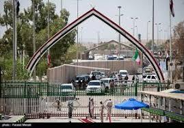 رئیس قرارگاه اربعین مرز خسروی: مرز خسروی موقتا بسته شده است