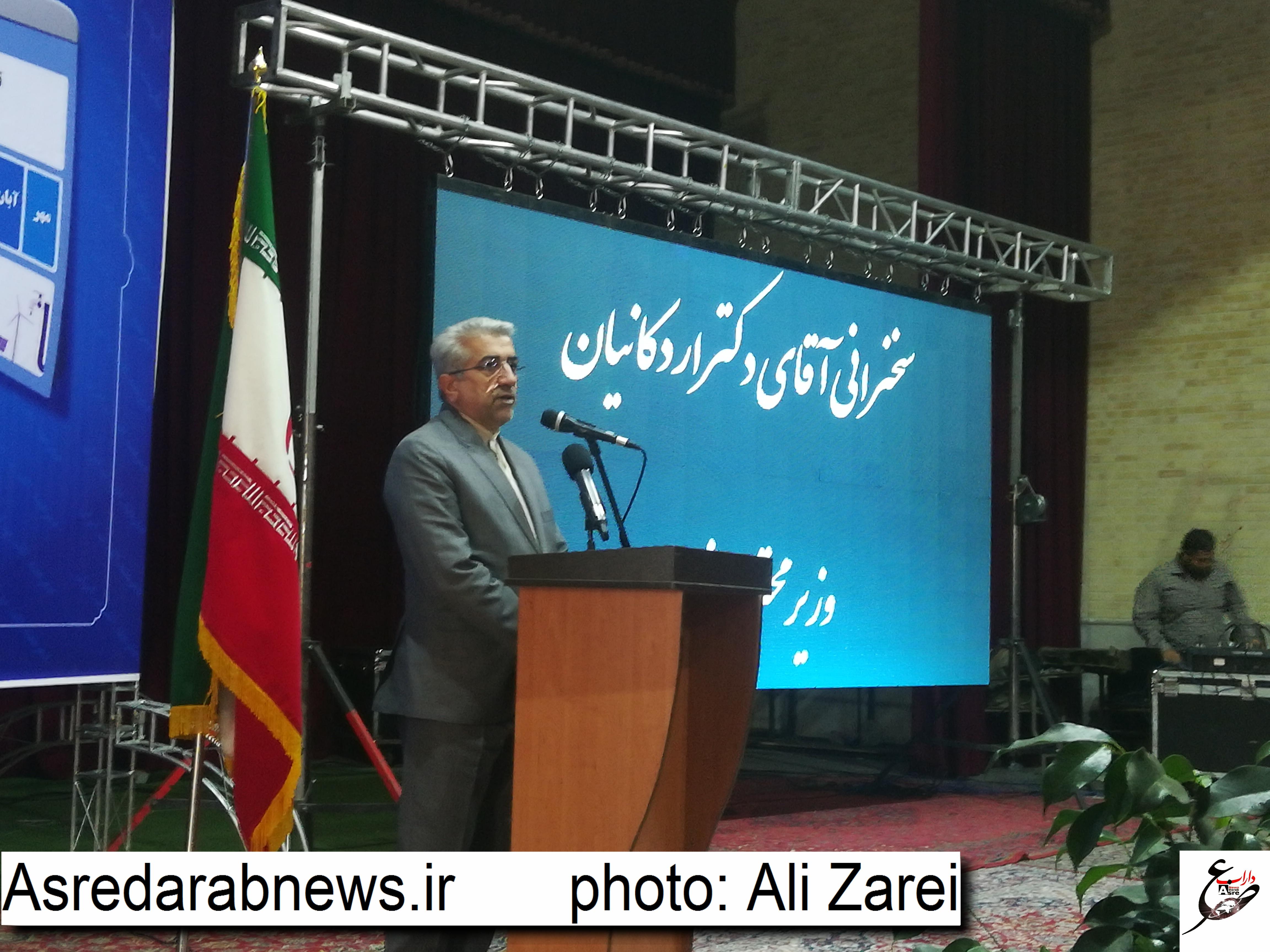 با حضور وزیر نیرو؛فاز اول تصفیهخانه طرح آبرسانی به داراب با ۱۲۰ میلیارد تومان اعتبار افتتاح شد