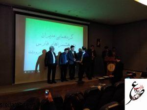 مجوز میزبانی قطب نجوم و ستاره شناسی استان فارس به پژوهش سرای فارابی اعطا شد