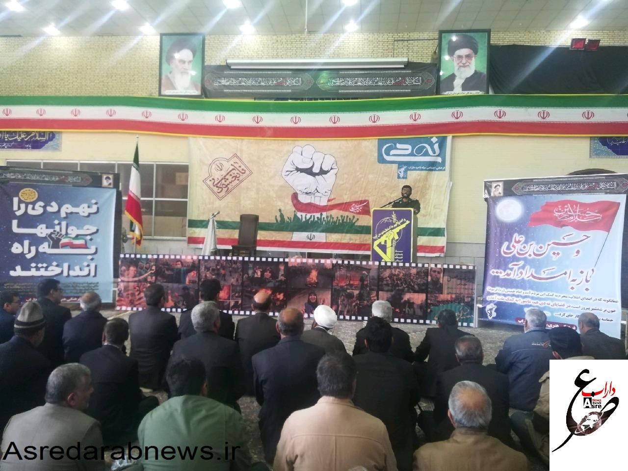 سرهنگ هاشمیان فرمانده سپاه ناحیه داراب: روز ۹ دی، نقطه عطفی در تاریخ انقلاب اسلامی است