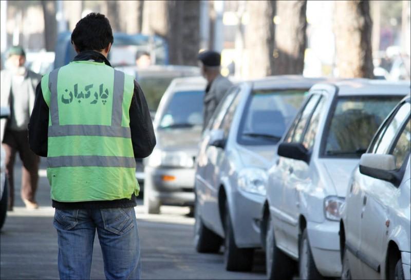 طرح کارت پارک حاشیه ای الکترونیکی در معابر شهر از ۱۲ بهمن ماه اجرایی می شود