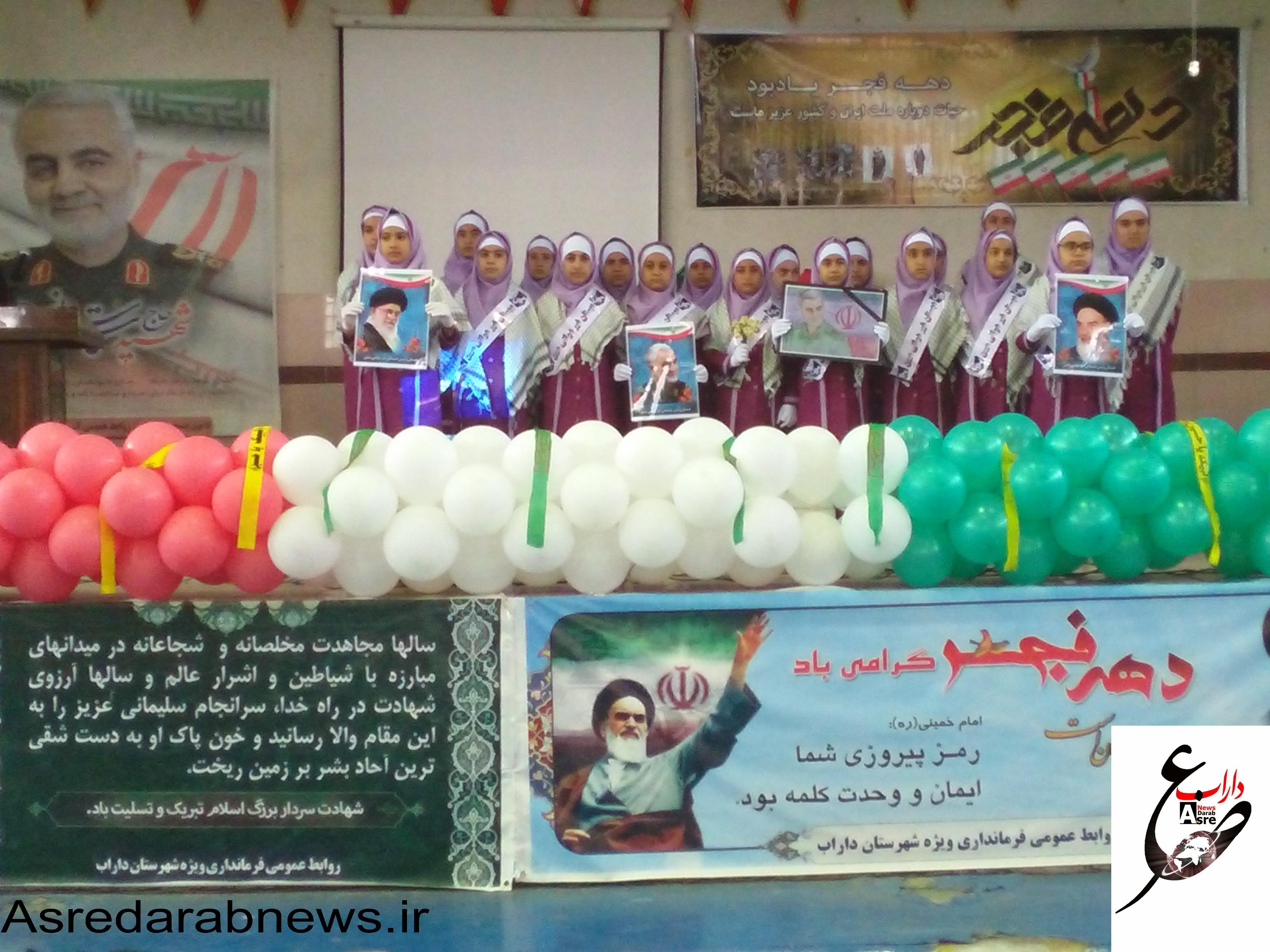 تجمع ۲۰۰۰ نفری دختران سلیمانی، بانوان انقلابی //گزارش تصویری