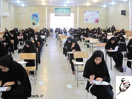 آزمون حفظ و مفاهیم قرآن کریم با ۲۲۵ شرکت کننده برگزار شد