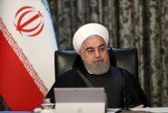 روحانی در جلسه ستاد مبارزه با کرونا: تغییر ساعت کاری اداری به ۷تا ۱۴/مراکز آموزشی تا ۳۰فروردین تعطیلند