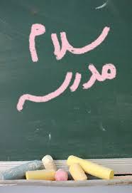 مدیرکل آموزش و پرورش فارس گفت: تاکنون هیچ برنامهای برای بازگشایی مدارس اعلام نشده است