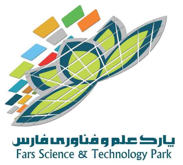 ضرورت راه اندازی مرکز رشد علم و فناوری در داراب