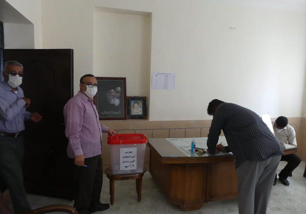 چهارمین دوره انتخابات کانون مداحان شهرستان داراب برگزار گردید