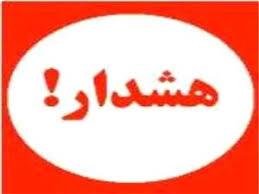 دادستان شهرستان داراب: خرید و فروش مرکبات در کنار جاده ها، خیابان ها و معابر ممنوع است