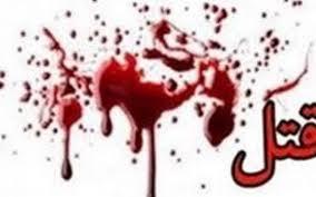 """ممانعت مقتول براي شكار پرندگان منجر به قتل وي شد/دستگيري قاتل کمتر از ۲۴ ساعت در""""داراب """""""