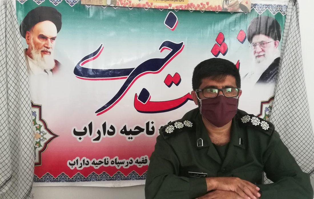 سرهنگ هاشمیان فرمانده سپاه ناحیه دار اب:۱۰۰  برنامه در هفته بسیج در داراب برگزار می شود