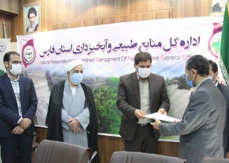 تغییرات جدید مدیریتی در اداره کل منابع طبیعی و آبخیزداری فارس/ یک دارابی بعنوان معاونت فنی اداره کل منابع طبیعی و آبخیزداری فارس منصوب شد