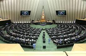 وزیر صنعت، معدن و تجارت با رأی نمایندگان مردم مشخص شد