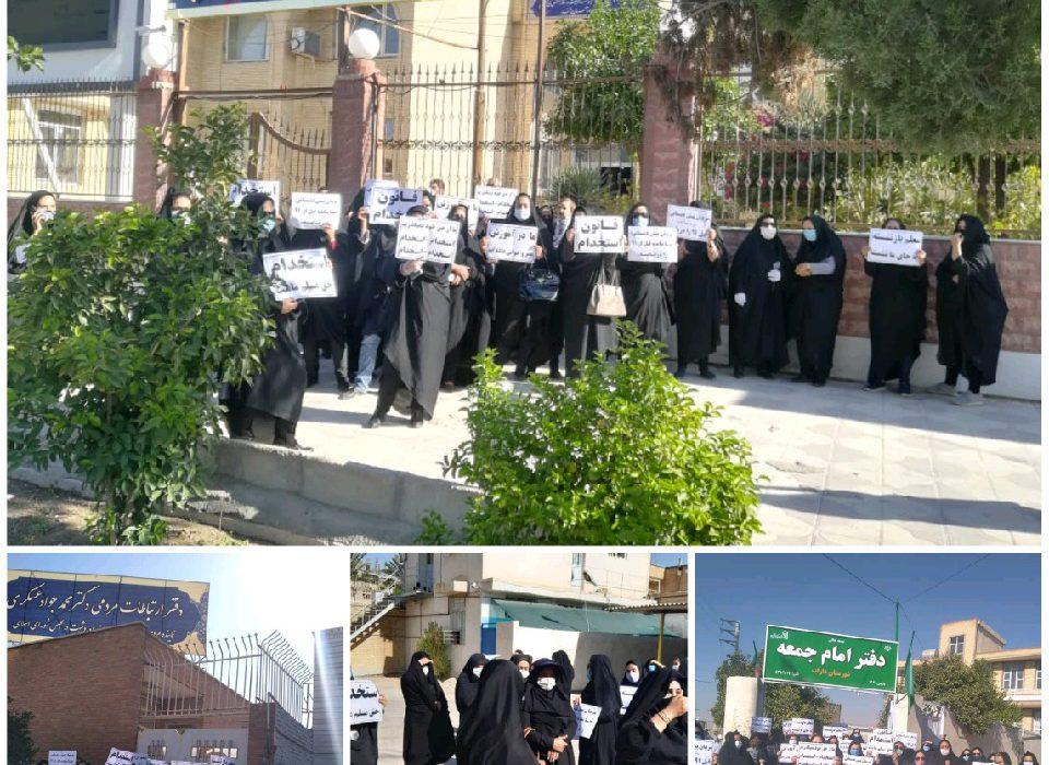 اعتراض جمعی از  مربیان پیش دبستانی جا مانده  از سال ۹۱ به عدم استخدام در آموزش و پرورش