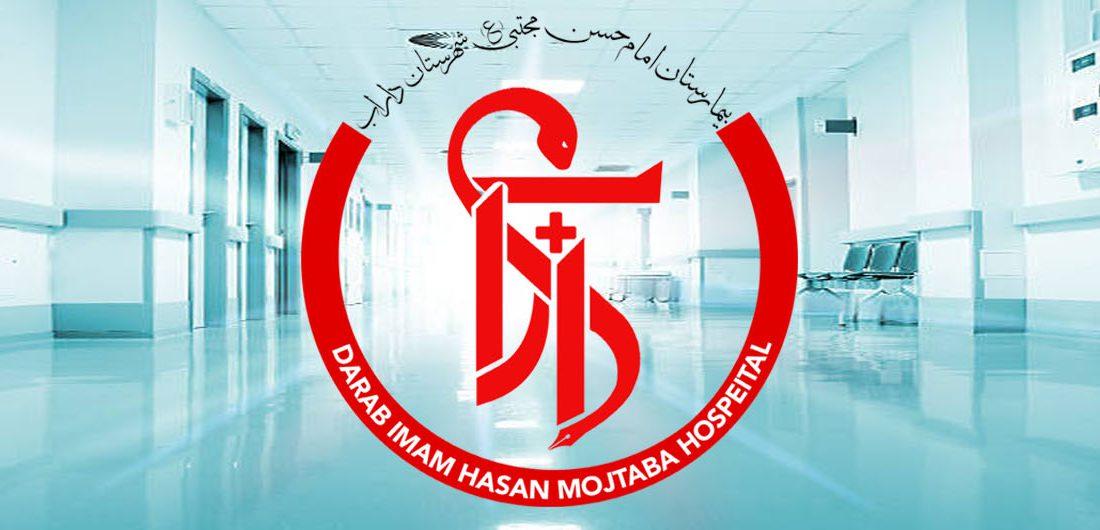 واحد سونوگرافی در مرکز جامع سلامت جنت شهر راه اندازی شد