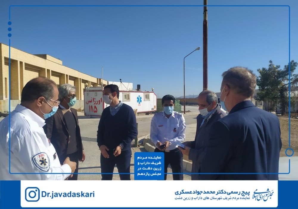 سفر رئیس اورژانس هوایی کشور به شهرستان داراب جهت بررسی و رفع مشکلات اورژانس هوایی