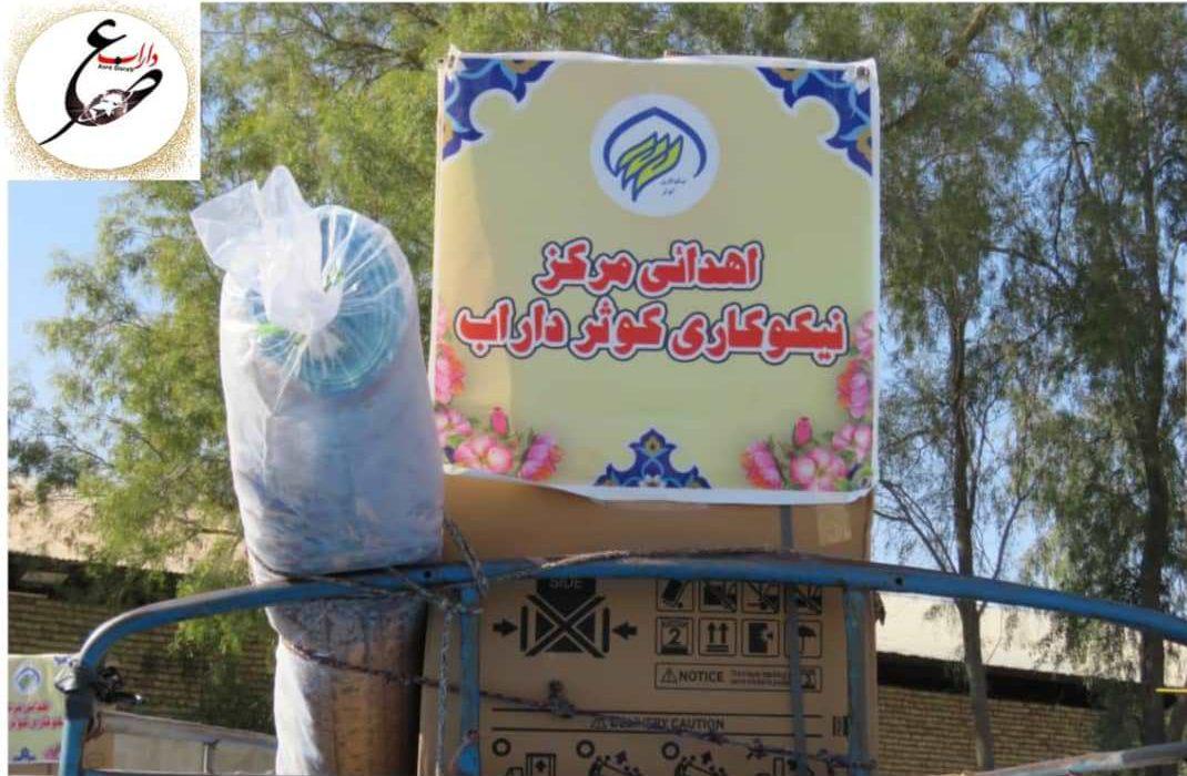 اهدای ۳۴ جهیزیه به نوعروسان توسط مرکز نیکوکاری کوثر و کانون مداحان داراب