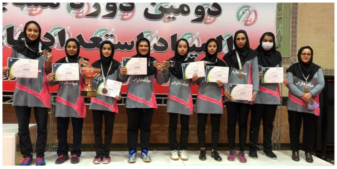 کسب مقام سومی تیم تنیس روی میز داراب در لیگ برتر نوجوانان و جوانان دختر باشگاههای کشور