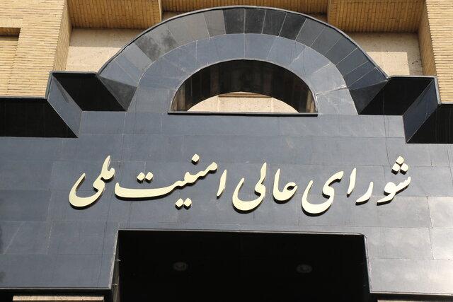 سخنگوی دبیرخانه شورای عالی امنیت ملی: کلیه نظارتهای فراپادمانی از فردا متوقف خواهد شد