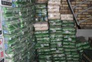 کشف یک هزار و ۵۰۰ بسته پوشاک بچه احتکار شده در داراب