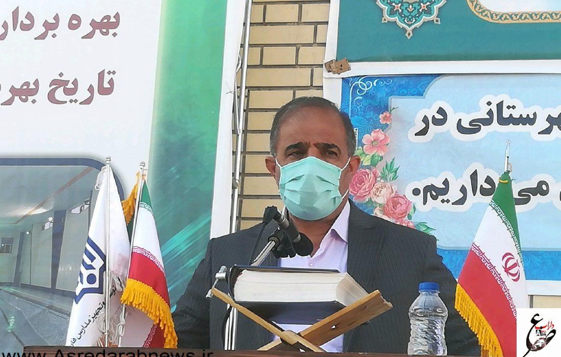 ابتلای نماینده داراب و زرین دشت به کرونا تأئید شد/ لغو سفر معاون وزیر به بهداشت به داراب و زرین دشت