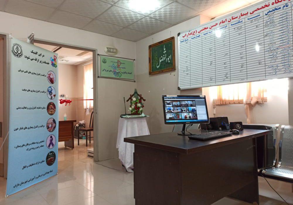 کلینیک بیماری های غیر واگیر در شهرستان داراب افتتاح شد