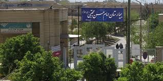 اطلاعیه راه اندازی موسسه خيريه بيمارستان امام حسن مجتبي (ع) شهرستان داراب