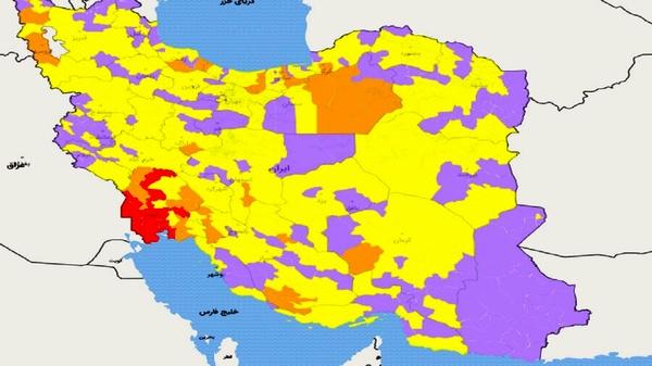 شهرهای قرمز برای نوروز ۱۴۰۰ مشخص شدند
