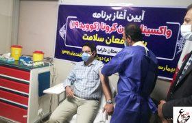 آغاز واکسیناسسیون کرونا به مدافعان سلامت  در داراب