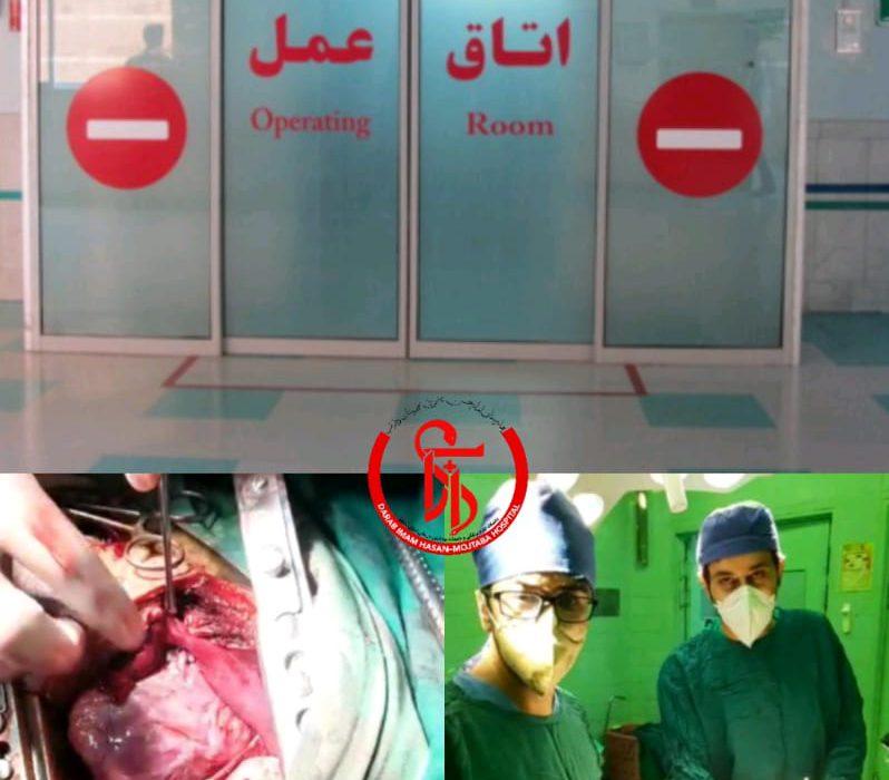 پزشکان و کادر اتاق عمل بیمارستان امام حسن مجتبی(ع) داراب جان دوبارهای به جوان چاقو خورده و دچار پارگی قلب و طحال بخشیدند