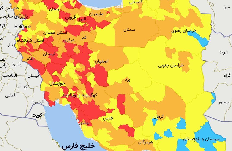 وضعیت کرونا در شیراز و ۸ شهرستان فارس قرمز شد