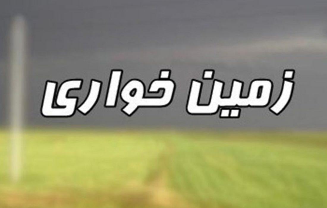 رفع تصرف از ۳۰ هکتار از اراضی ملی در داراب