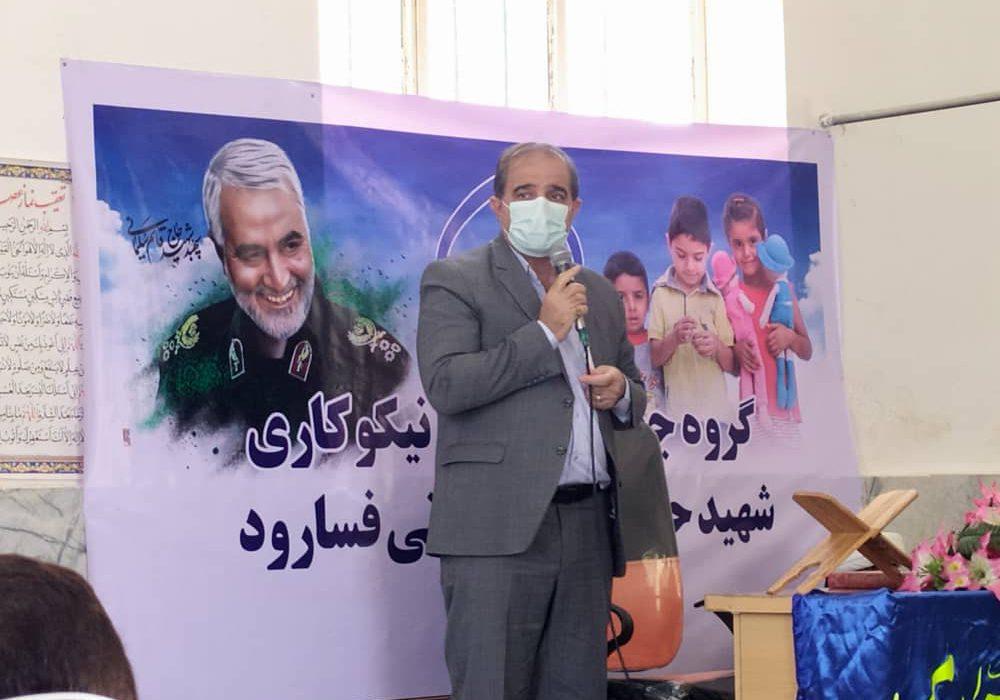 مرکز نیکوکاری شهید سلیمانی بخش فسارود افتتاح شد