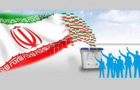 اعضای شورای اسلامی شهر و روستای داراب مشخص شدند/ + اسامی اعضا