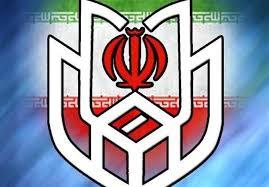 اسامی نامزدهای انتخابات شورای اسلامی شهر داراب اعلام شد