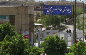 روشهای نوبت دهی غیر حضوری کلینیک تخصصی بیمارستان امام حسن مجتبی (ع)داراب