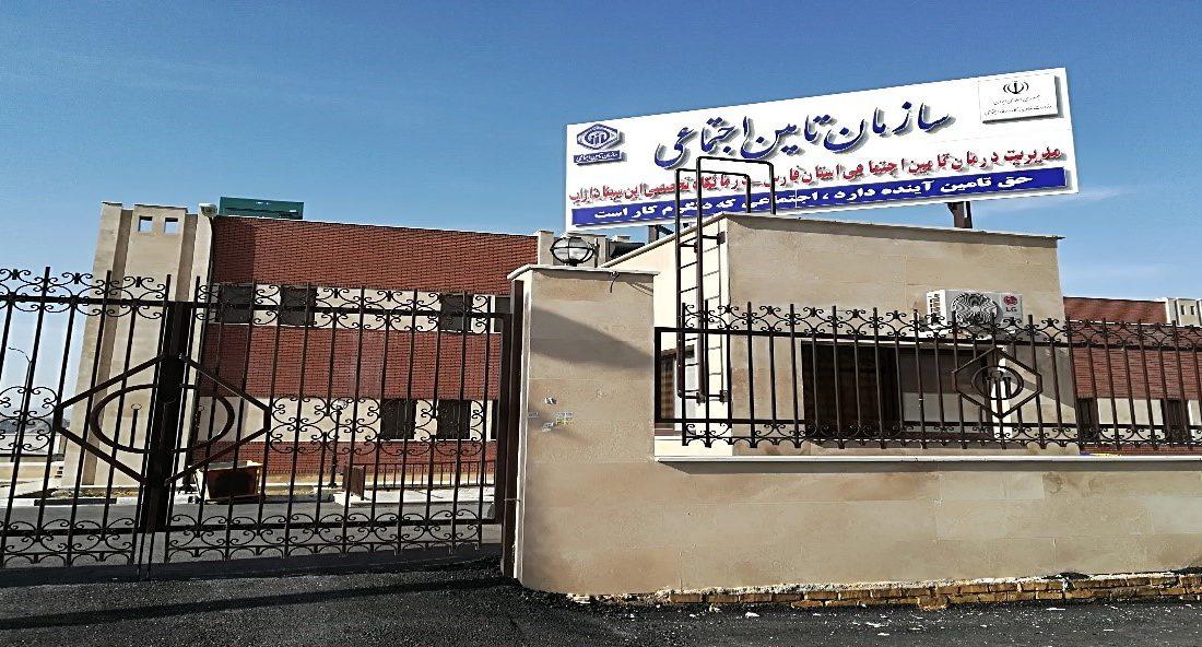 سرپرست سازمان تامین اجتماعي شهرستان داراب بیان کرد: حداقل حقوق بازنشستگان سازمان تامین اجتماعی افزایش یافته است